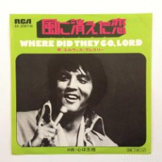 Discos de vinilo: ELVIS PRESLEY - WHERE DID THEY GO, LORD / RAGS TO RICHES JAPAN 1971 RCA. Lote 213094095