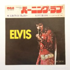 Discos de vinilo: ELVIS PRESLEY – BURNING LOVE / IT'S A MATTER OF TIME JAPAN 1972 RCA. Lote 213094811