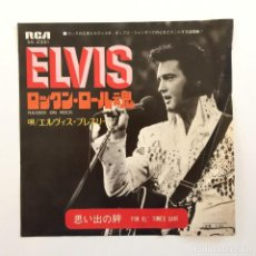 Discos de vinilo: ELVIS PRESLEY – RAISED ON ROCK / FOR OL' TIMES SAKE JAPAN 1973 RCA. Lote 213096308