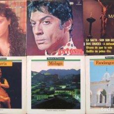 Discos de vinilo: LOTE 6 LP FLAMENCO (ANTONIO CARBONELL, MANOLO DE VEGA, MAESTROS DEL FLAMENCO, MALAGA, BULERIA, FANDA. Lote 213102928