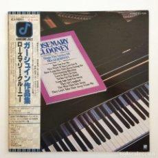 Discos de vinilo: ROSEMARY CLOONEY – ROSEMARY CLOONEY SINGS THE LYRICS OF IRA GERSHWIN JAPAN CONCORD JAZZ. Lote 213105130