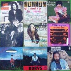 Discos de vinilo: LOTE 9 SINGLES (ALBERT HAMMOND, ANA BELEN,ANTONIO FLORES,ALBERTO BOURBON,CARLOS LUENGO, ANDEE & JUAN. Lote 213109157