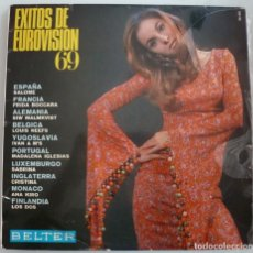Discos de vinilo: EXITOS DE EUROVISION 69 (LP BELTER 1969 ESPAÑA). Lote 213149153