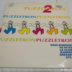 Discos de vinilo: VARIOUS - PUZZLETRON 2 --DOBLE LP. Lote 213164856