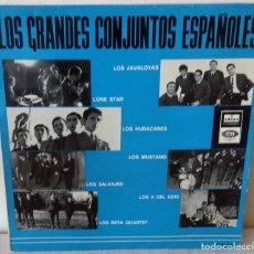 Discos de vinilo: LOS GRANDES CONJUNTOS ESPAÑOLES - LONES STAR, LOS SALVAJES,... ODEON - 1966. Lote 213175636