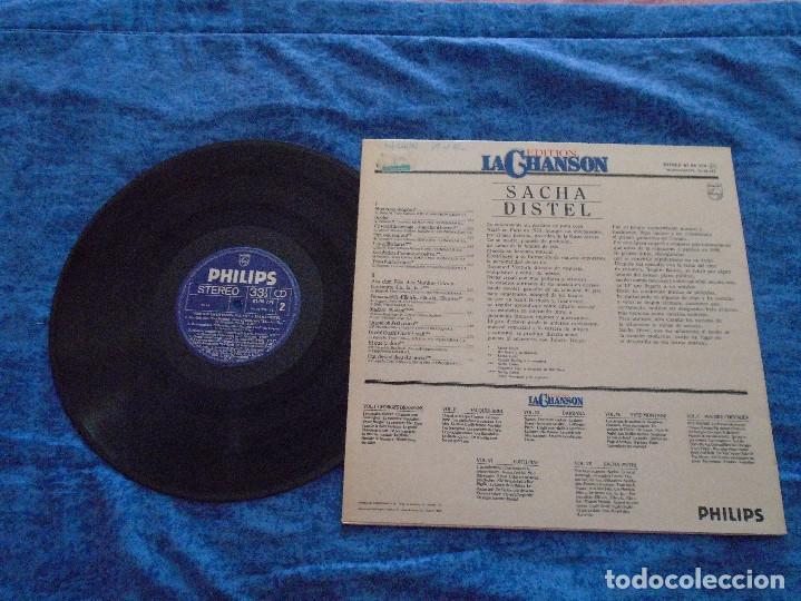 Discos de vinilo: SACHA DISTEL SPAIN LP 1980 EDITION LA CHANSON VOL. VII RECOPILATORIO GRANDES EXITOS MUY BUEN ESTADO - Foto 2 - 213182268
