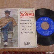 Discos de vinilo: VINILO. ADAMO. NUESTRA NOVELA, MUY JUNTOS... 1967. PROBADO.. Lote 213250401
