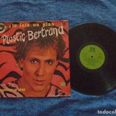 Discos de vinilo: PLASTIC BERTRAND SPAIN LP 1979 TE PROPONGO UN PLAN J´TE FAIS UN PLAN ELECTRONIC PUNK SYNTH POP MIRA. Lote 213275438