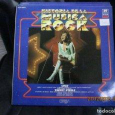 Discos de vinilo: LULU, TOMMY STEELE ?– HISTORIA DE LA MUSICA ROCK. Lote 213276181