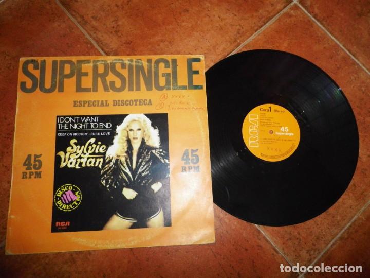 SYLVIE VARTAN I DON´T WANT THE NIGHT TO END CANTADO EN INGLES MAXI SINGLE VINILO 1979 ESPAÑA (Música - Discos de Vinilo - Maxi Singles - Canción Francesa e Italiana)