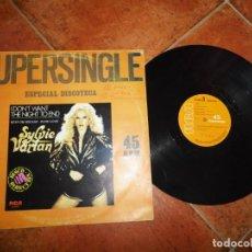 Discos de vinilo: SYLVIE VARTAN I DON´T WANT THE NIGHT TO END CANTADO EN INGLES MAXI SINGLE VINILO 1979 ESPAÑA. Lote 213277068