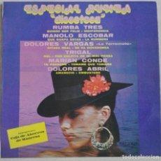 Discos de vinilo: LP ESPECIAL RUMBA DISCOTECA. BELTER 1.976. VER FOTOS. Lote 182438341