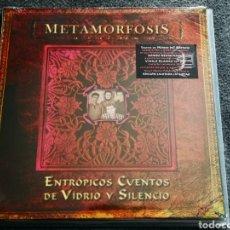 Discos de vinilo: VINILO HEROES DEL SILENCIO BUNBURY METAMORFOSIS ENTROPICOS CUENTOS DE VIDRIO Y SILENCIO LP VINILO. Lote 213329707