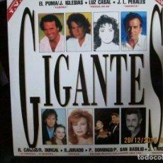 Discos de vinilo: GIGANTES:PERALES,LUZ CASAL,EL PUMA,ROCIO JURADO,E.T.C. Lote 213336796