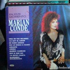 Discos de vinilo: MARIAN CONDE-EN ESTE MOMENTO. Lote 213348281