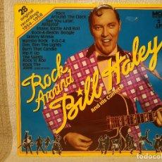 Discos de vinilo: BILL HALEY & HIS COMETS - ROCK AROUND - FANTASTICO DOBLE (2XLP) MCA PORTADA ABIERTA COMO NUEVO. Lote 213436993