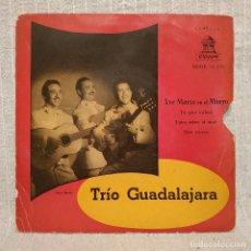 Discos de vinilo: TRIO GUADALAJARA ?– AVE MARÍA EN EL MORRO + 3 - MUY ANTIGUO EP DE VINILO ODEON MSOE 31.138 AÑO 1958. Lote 213441890