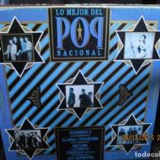 Discos de vinilo: VARIOUS ?– LO MEJOR DEL POP NACIONAL. Lote 213452492