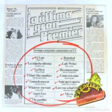 Discos de vinilo: LA ULTIMA GRAN PREMIER, RECOPILATORIO VERSIONES ORIGINALES, DISCO VINILO LP, PREMIER, 1979. Lote 213489163
