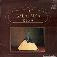 Discos de vinilo: LA BALALAIKA RUSA - LP DE 1972 RF-8263. Lote 213525660