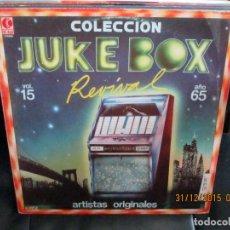 Discos de vinilo: VARIOUS ?– JUKE BOX REVIAL - VOL. 15 - AÑO 65. Lote 213565102