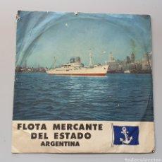 Discos de vinilo: EP FLOTA MERCANTE DEL ESTADO ARGENTINA (PRIVADO PROMO, 1960S) RARISIMO DISCO ARGENTINO!. Lote 213576632