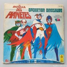 Discos de vinilo: SINGLE LA BATALLA DE LOS PLANETAS COMANDO G (FRANCIA, 1979) MUY RARO DISCO PORTADA DOBLE + LIBRETO!. Lote 213577355