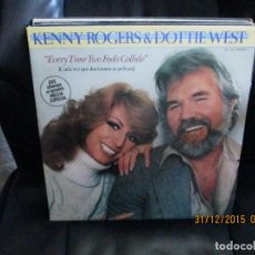 Discos de vinilo: KENNY ROGERS & DOTTIE WEST ?– EVERY TIME TWO FOOLS COLLIDE. Lote 213578771