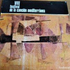 Disques de vinyle: VIII FESTIVAL DE LA CANCIÓN MEDITERRÁNEA ***** RARO LP BRUNO LOMAS DÚO DINÁMICO 1966. Lote 213582080