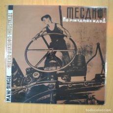 Disques de vinyle: MECANO - NO PINTAMOS NADA - PROMO - MAXI. Lote 213635240