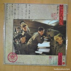 Disques de vinyle: MECANO - JAPON DISCO MIX - MAXI. Lote 213635343