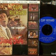 Discos de vinilo: CLIFF RICHARD & THE SHADOWS - THE YAUNG ONES - LOS JÓVENES. Lote 213643473