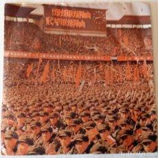 Discos de vinilo: LOS NIKIS - LA AMENAZA AMARILLA LOLLIPOP - 1982. Lote 213644655