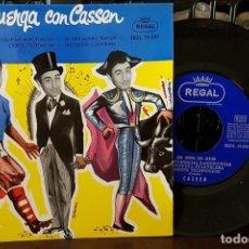 Discos de vinilo: UNA JUERGA CON CASSEN - INTERFERENCIAS RADIOFÓNICAS. Lote 213644895