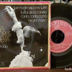 Discos de vinilo: MARIA DOLORES PRADERA ACOMPAÑADA POR LOS GEMELOS - QUE NADIE SEPA MI SUFRIR. Lote 213645140