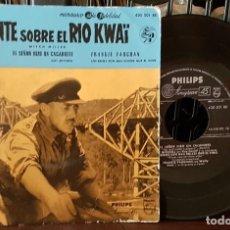 Discos de vinilo: EL PUENTE SOBRE EL RIO KWAI - DORIS DAY - EL SEÑOR HIZO UN CACAHUETE. Lote 213645632