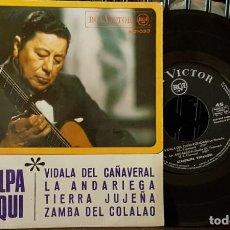 Discos de vinilo: ATAHUALPA YUPANQUI - VIDALA DEL CAÑAVERAL. Lote 213651733