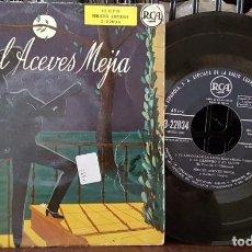 Discos de vinilo: MIGUEL ACEVES MEGIA - CUANDO SALE LA LUNA. Lote 213654116
