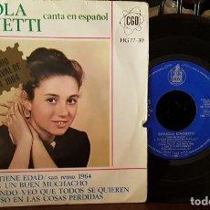 Discos de vinilo: GIGLIOLA CINQUETTI - NO TIENEE EDAD - EUROVISION SAN REMO 1964. Lote 213655747