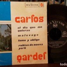 Discos de vinilo: CARLOS GARDEL - EL DIA QUE ME QUERÍAS. Lote 213657121