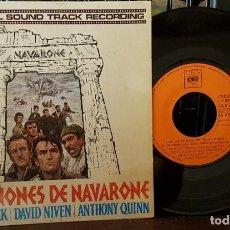 Discos de vinilo: SOUND TRACK RECORDING - LOS CAÑONES DE NAVARONE. Lote 213657933