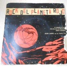 Discos de vinilo: DON LANG CON SUS FRANTIC FIVE, EP, ROCK DEL PLANETA ROJO + 3, AÑO 1958. Lote 213658236