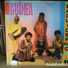 Discos de vinilo: GUINEA - PAQUIDERMO + SOMOS LOS CONGUITOS (CBS, 1982) PACO ZAMORA - AFRICA FUNK MOVIDA LUEGO MÁSCARA. Lote 213663300