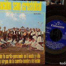 Discos de vinilo: AGRUPACIÓN SAN CRISTOBAL - ENAMORADO DE TU CARITA. Lote 213671415