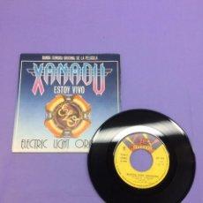 Disques de vinyle: SINGLE XANADU -- ESTOY VIVO-- ELECTRIC LIGHT ORCHESTRA -- MADRID 1980 -- VG+. Lote 213693982