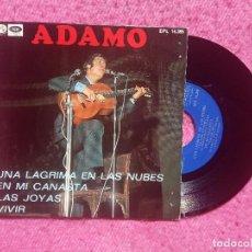Discos de vinilo: EP ADAMO - UNA LAGRIMA EN LAS NUBES / EN MI CANASTA +2 - EPL 14.395 - SPAIN PRESS (VG++/EX-). Lote 213698235