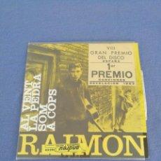 Discos de vinilo: RAIMON. Lote 213709565