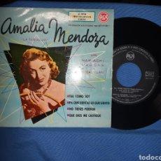 Discos de vinilo: ANTIGUO DISCO DE VINILO DE AMALIA MENDOZA. Lote 213710377