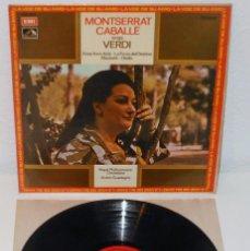Discos de vinilo: MONTSERRAT CABALLE VERDI RARITIES 1968 UK LP RCA SB-6748 OPERA VINYL. Lote 213713162