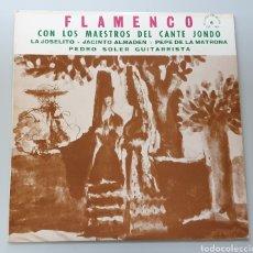 Discos de vinilo: LP FLAMENCO CON LOS MAESTROS DEL CANTE JONDO (VENEZUELA - 1960S) LA JOSELITO, JACINTO ALMADEN RARO!. Lote 213743111